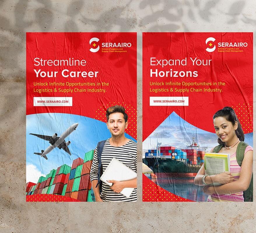 Seraairo Vertical Street posters 2a